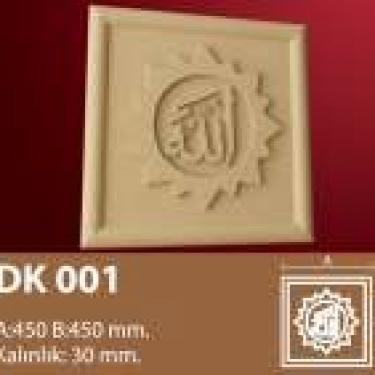 DK001